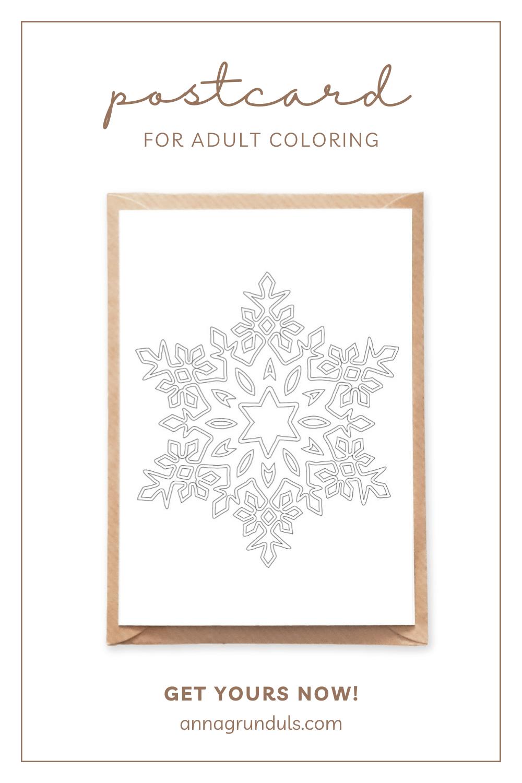 christmas snowflake postcard for adult coloring pinterest pin